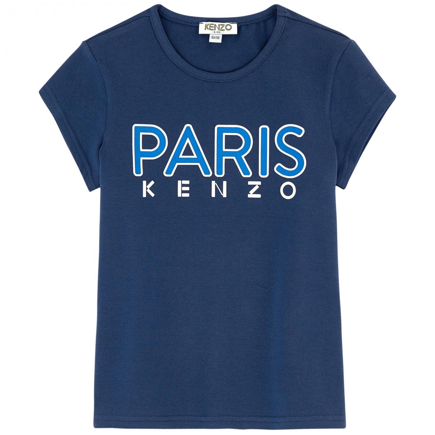 Футболка Kenzo KH10005-04