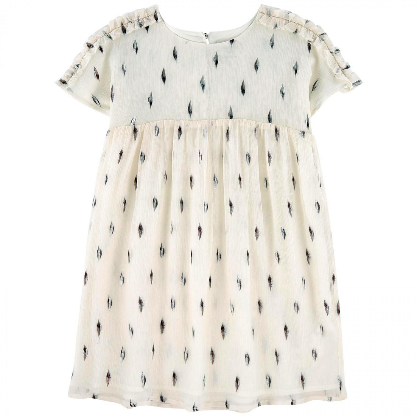 Платье Carrement beau Y12134-117