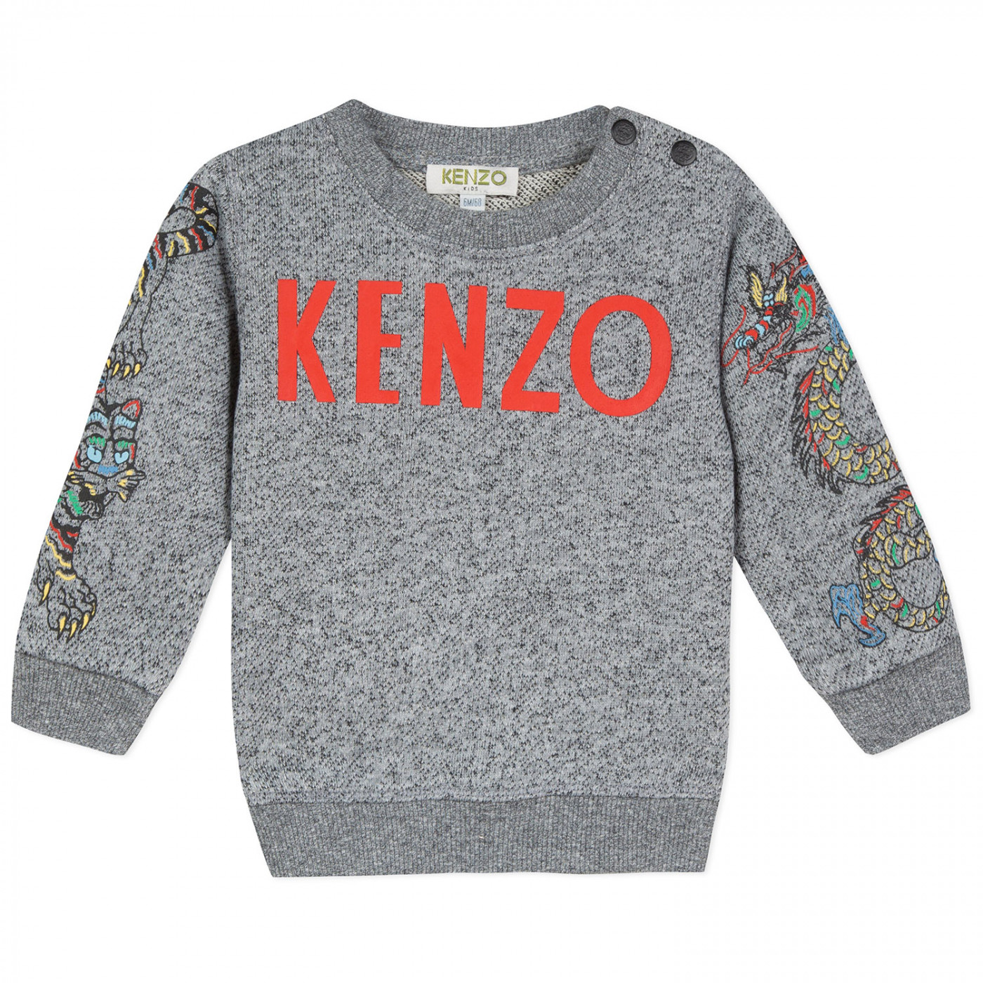 Толстовка Kenzo KP15568-BB-26