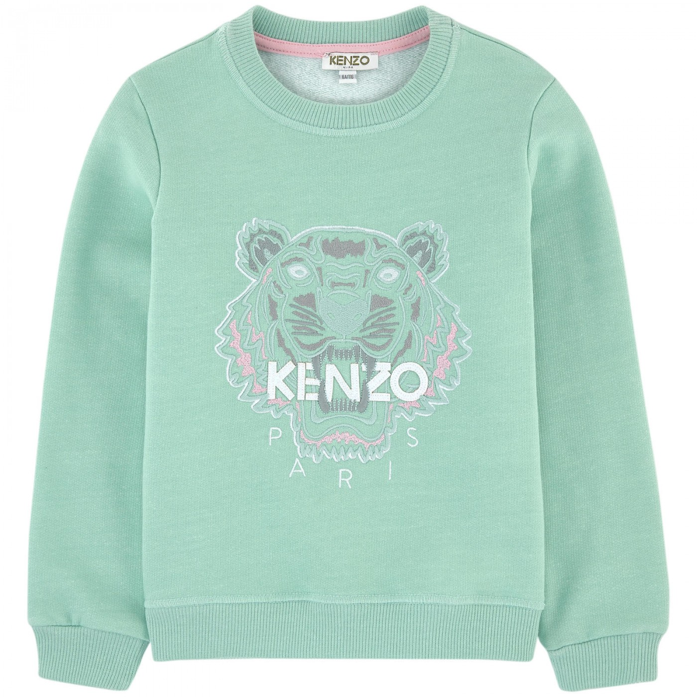 Толстовка Kenzo KH15105-51